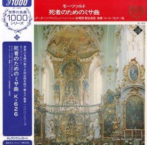 カール・リヒター - モーツァルト:死者のためのミサ曲、k.626 - GT-1070