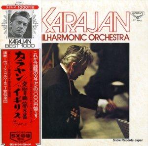 ヘルベルト・フォン・カラヤン - ドヴォルザーク:交響曲第8番ト長調作品88「イギリス」 - GT9011