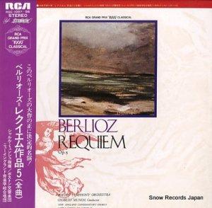 シャルル・ミュンシュ - ベルリオーズ:レクイエム作品5 全曲 - RGC-1097-98