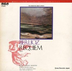 シャルル・ミュンシュ - ベルリオーズ:レクイエム作品5全曲 - RGC-1097-98