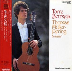 トーマス・M・ペリング - 朱色の塔/アルベニスを弾く - K28C426