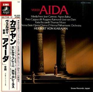 ヘルベルト・フォン・カラヤン - ヴェルディ:歌劇「アイーダ」全曲 - EAC-77335-37