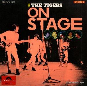 ザ・タイガース - オン・ステージ - SLPM-1377
