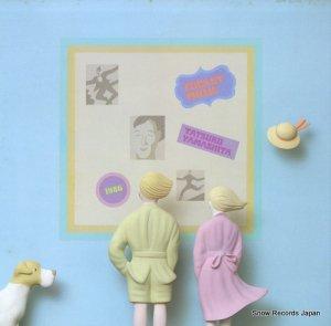 山下達郎 - ポケット・ミュージック - MOON-28033