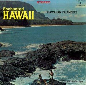 ハワイアン・アイランダース - これがハワイアン - SJET-7651