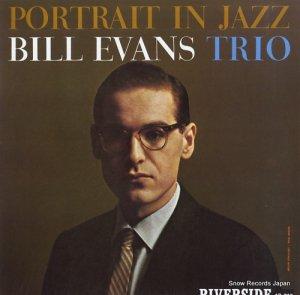 ビル・エヴァンス - ポートレイト・イン・ジャズ - VIJ-101