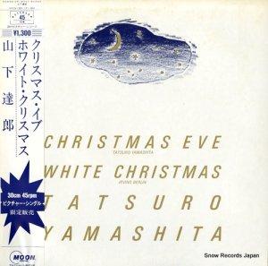 山下達郎 - クリスマス・イブ/ホワイト・クリスマス - MOON-13001