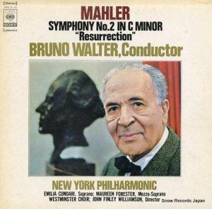 ブルーノ・ワルター - マーラー:交響曲第2番ハ短調「復活」 - SOCL9-10