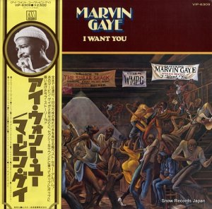 マービン・ゲイ - アイ・ウォント・ユー - VIP-6309