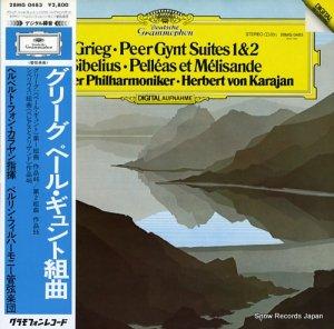 ヘルベルト・フォン・カラヤン - グリーグ:ペール・ギュント組曲 - 28MG0483