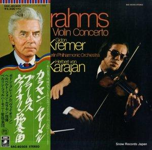 ギドン・クレーメル - ブラームス:ヴァイオリン協奏曲 - EAC-80305