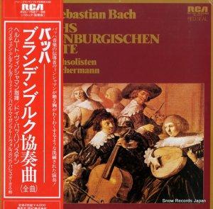 ヘルムート・ヴィンシャマン - バッハ:ブランデンブルク協奏曲(全曲) - RVC-7587-88