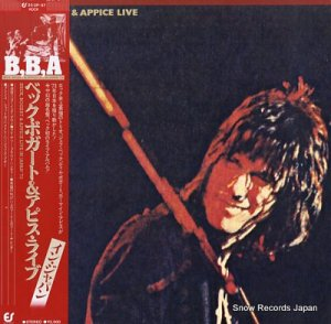 ベック・ボガート&アピス - ライブ・イン・ジャパン'73 - 25.3P-57