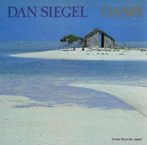 ダン・シーゲル - oasis - IC1134