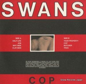 スワンズ - cop - KCC1.