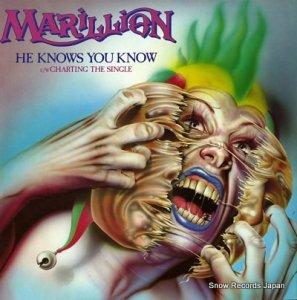 マリリオン - he knows you know - 12EMI5362