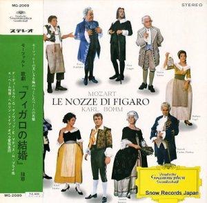 カール・ベーム - モーツァルト:歌劇「フィガロの結婚」抜粋 - MG-2089