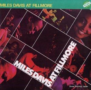 マイルス・デイヴィス - マイルス・デイヴィス・アット・フィルモア - 28AP2157-8