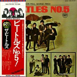 ザ・ビートルズ - ビートルズno.5 - EAS-70102
