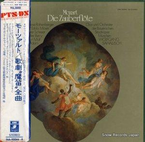 ヴォルフガング・サヴァリッシュ - モーツァルト:歌劇「魔笛」全曲 - EAA-90066-8