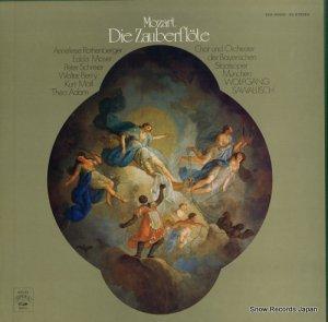 ヴォルフガング・サヴァリッシュ - モーツァルト:歌劇「魔笛」全曲 - EAA-90066-68