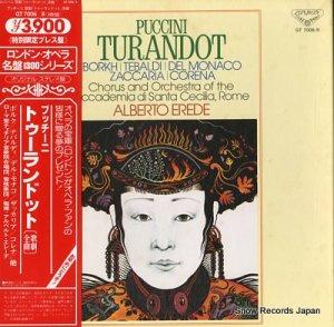 アルベルト・エレーデ - プッチーニ:歌劇「トゥーランドット」 - GT7006/8