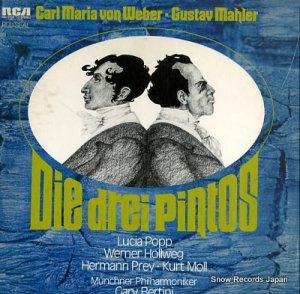 ゲリー・ベルティーニ - ウェーバー/マーラー:歌劇「3人のピント」全曲 - RVC-2108-10