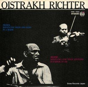 ダヴィド・オイストラフ - フランク:ヴァイオリンとピアノのためのソナタイ長調 - SMK-7603