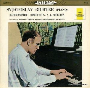 スヴャトスラフ・リヒテル - ラフマニノフ:ピアノ協奏曲第2番、6つの前奏曲 - SLGM-1026