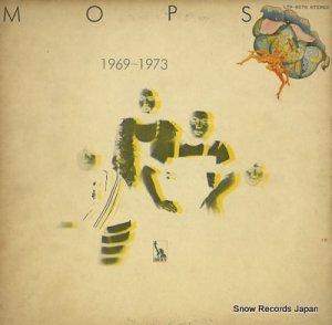 モップス - mops 1969-1973 - LTP-9076