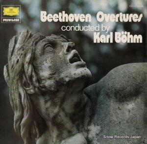 カール・ベーム - beethoven; overtures - 2535135