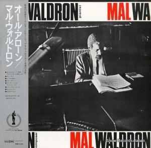 マル・ウォルドロン - オール・アローン - SMJ-6124(M)
