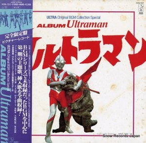 サウンドトラック - ウルトラマン - K25G-7237