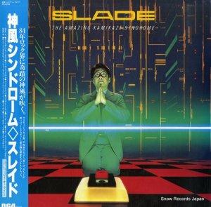 スレイド - 神風シンドローム - RPL-8236