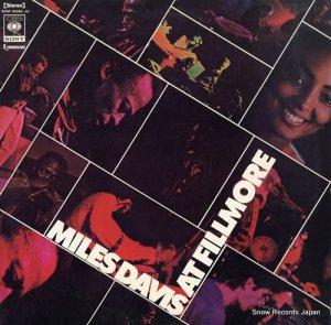 マイルス・デイビス - マイルス・デイビス・アット・フィルモア - SONP50356-57