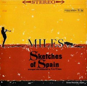 マイルス・デイビス - sketches of spain - CS8271