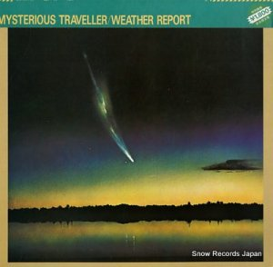 ウェザー・リポート - ミステリアス・トラベラー - 18AP2176