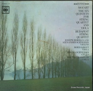 ブダペスト弦楽四重奏団 - モーツァルト:弦楽五重奏曲全集 - OS-862-4-C