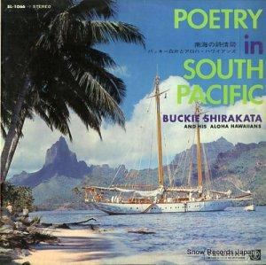 バッキー白片 - 南海の詩情 - SL-1066