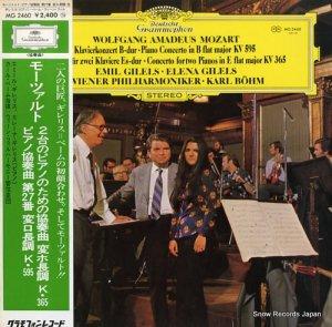 カール・ベーム - モーツァルト:2台のピアノのための協奏曲変ホ長調 - MG2460