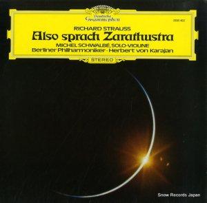 ヘルベルト・フォン・カラヤン - r.シュトラウス:交響詩「ツァラトゥストラはかく語りき」 - 2530402