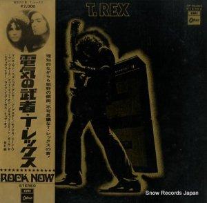 T.レックス - 電気の武者 - OP-80382