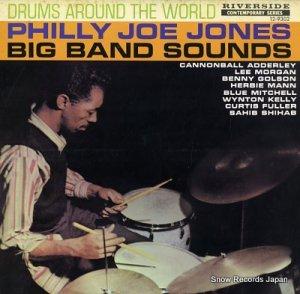 フィリー・ジョー・ジョーンズ - ドラムス・アランド・ザ・ワールド - VIJ-5055