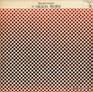 赤い鳥 - ミリオン・ピープル/赤い鳥コンサート実況録音盤 - LTP-8277-8