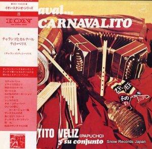 ティト・ベリス - チャランゴとカルナバル - SWX-7045(M)