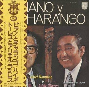 ハイメ・トーレスとアリエル・ラミレス - ピアノとチャランゴ - SFX-5107