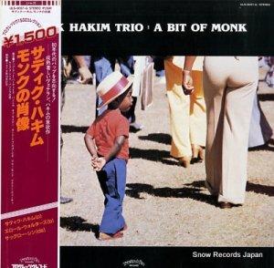 サディク・ハキム - モンクの肖像 - ULS-6037-G