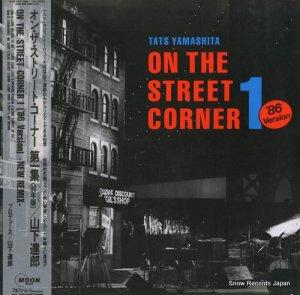 山下達郎 - オン・ザ・ストリート・コーナー第1集 - MOON-25003