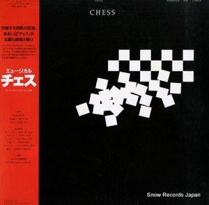 ビヨルン&ベニー - ミュージカル・チェス - RPL-3044-45