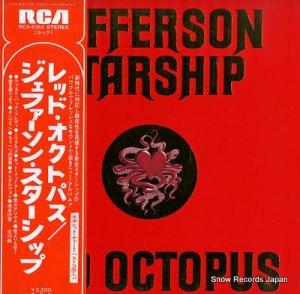 ジェファーソン・スターシップ - レッド・オクトパス - RCA-6314